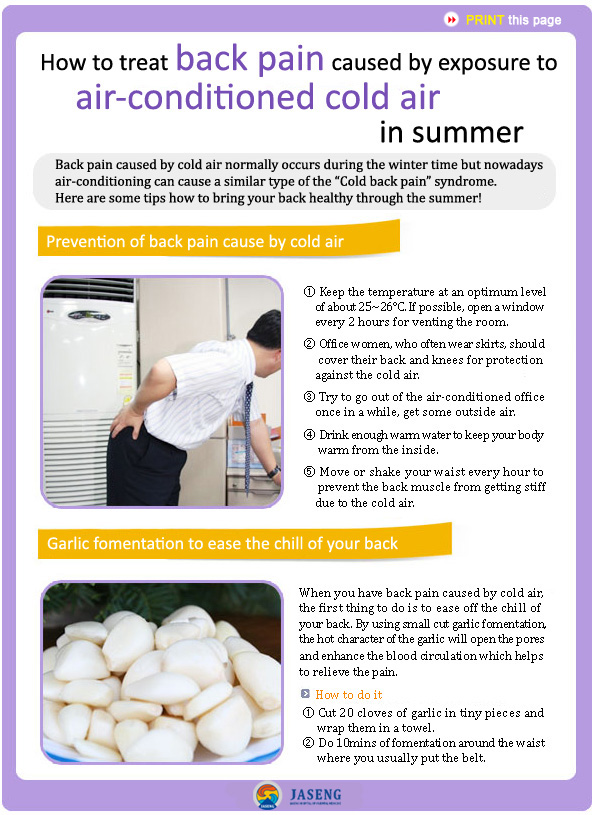 how to treat back pain caused by exposure to air conditioned cold